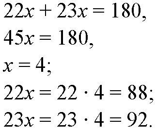 Градусные меры двух смежных углов относятся как 3 7
